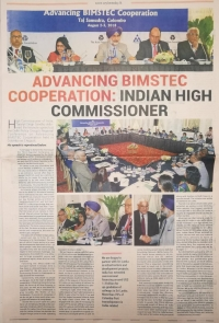 DPG Regional Conference on Advancing BIMSTEC Cooperation