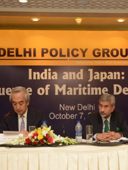 "Conference on ""India and Japan: Confluence of Maritime Democracies"""