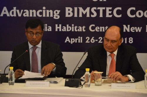 DPG Regional Conference on Advancing BIMSTEC Cooperation - Pic 2