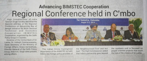 DPG Regional Conference on Advancing BIMSTEC Cooperation - Pic 6