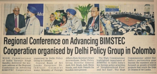 DPG Regional Conference on Advancing BIMSTEC Cooperation - Pic 7