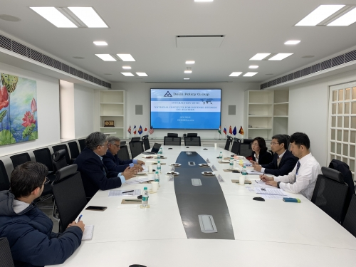 ​DPG Roundtable with NIDS Japan Delegation  - Pic 4