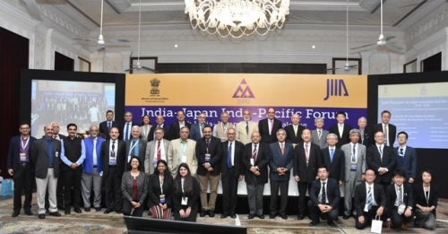 INDIA-JAPAN INDO-PACIFIC FORUM : 4th India-Japan Track 1.5 Dialogue