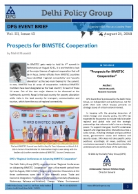 Prospects for BIMSTEC Cooperation
