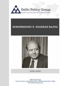 Remembering K. Shankar Bajpai